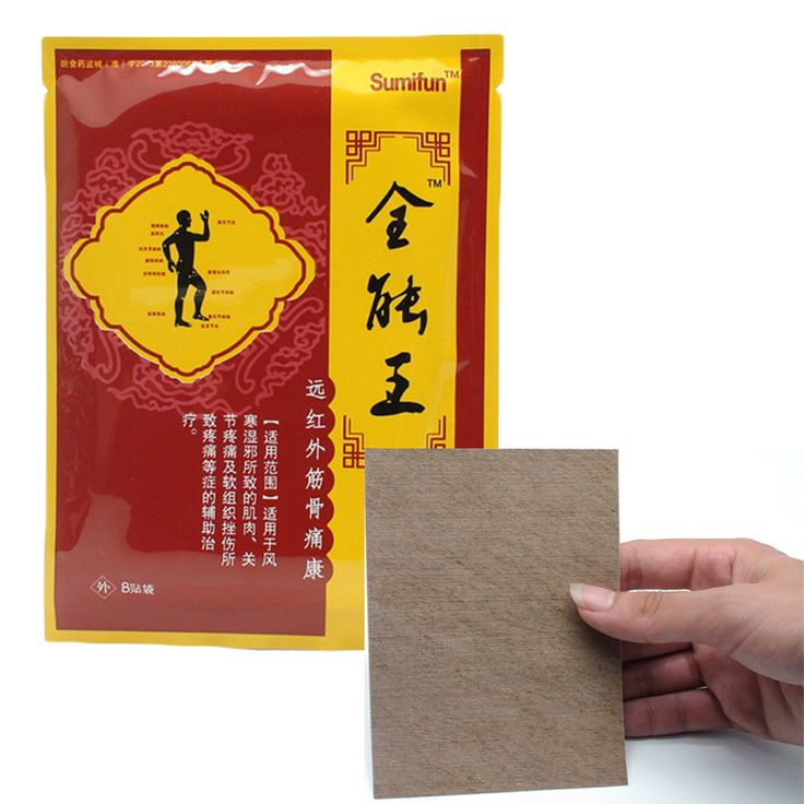 24Pcs/3Bags Chinese Medicine Tiger Balm Patch Plaster Tiegao Warm Medicated Pain Relief Plaster Muscular Aches Pains K00903 #Affiliate