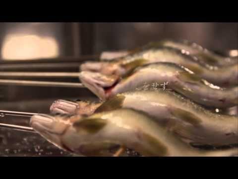 五條 源兵衛 初夏の一品「天然釣り鮎 塩焼き」