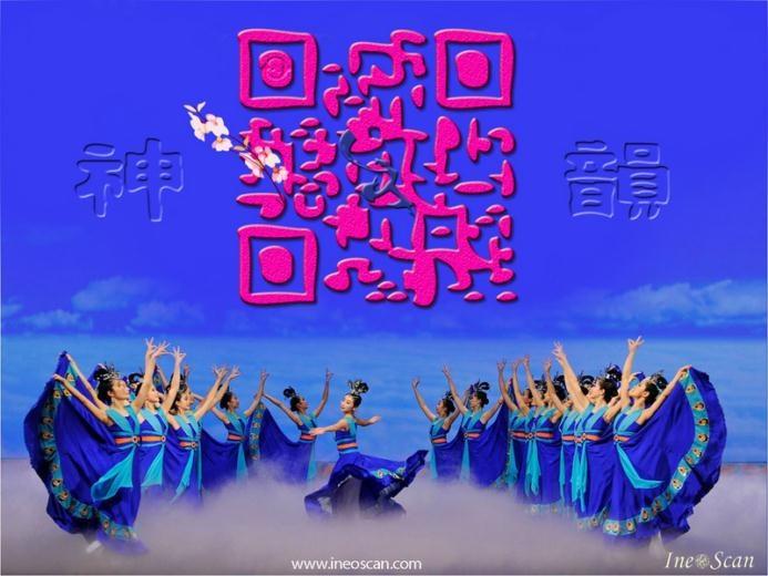 QR Code Asia...