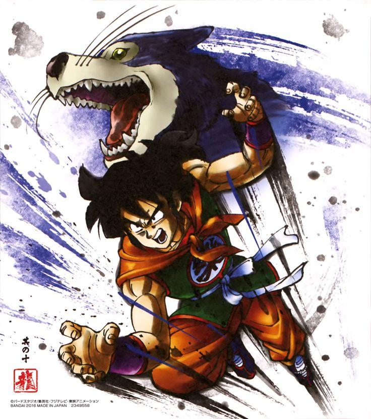 Akira Toriyama, Toei Animation, Dragon Ball, Yamcha