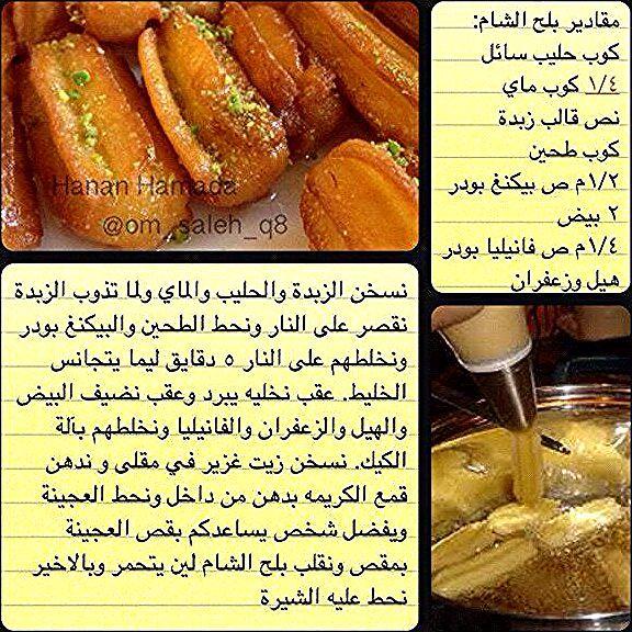 وصفات Tunisian Food Food Food Recipies