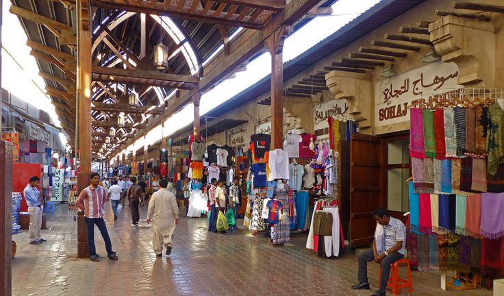 Deira-Souks, Things to do in Dubai, Places to visit in Dubai, Dubai