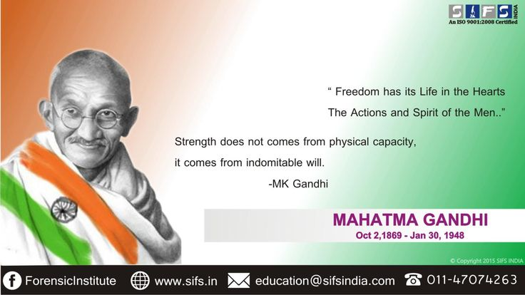 on Father of NAtion martyr day