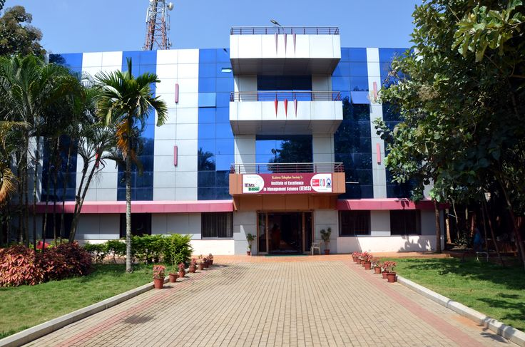 AICTE Approved MBA college IEMS offers an equipped classrooms for interactive and innovative sessions,Full-fledged computer labs with Wi-Fi to enhance the modern day learning experience.