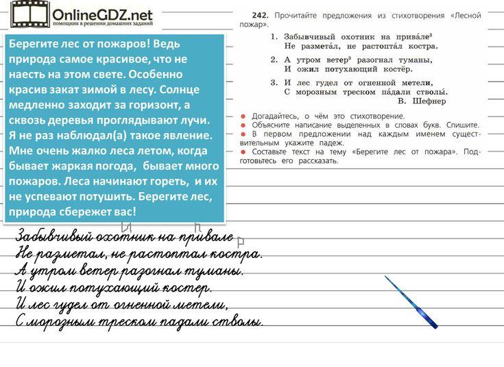 Экономика 5 класс рабочая тетрадь ответы гордеева лукьянова и корнёва