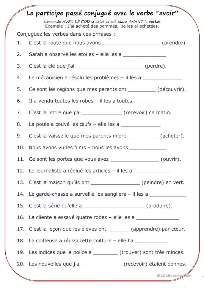 Le Participe Passe Conjugue Avec Le Verbe Avoir Passe Compose Participe Passe Mots Francais