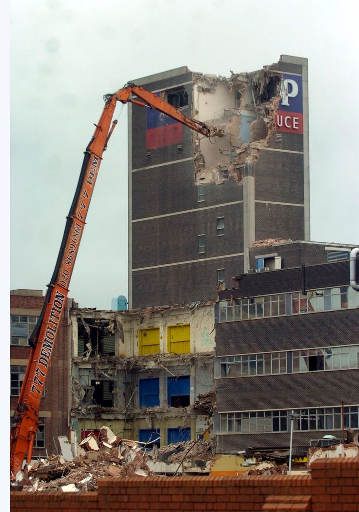 The demolition of the HP tower.