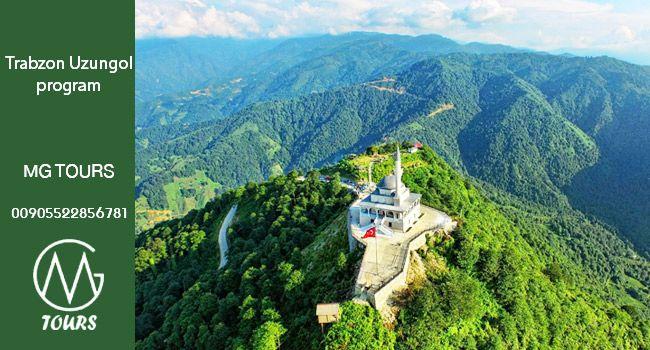 Mg Tours برنامج سياحي في طرابزون اوزنجول Trabzon Natural Landmarks Landmarks