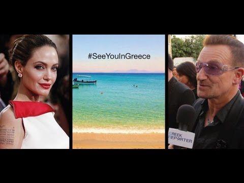 Ingossip | Οι σταρ του Χόλιγουντ στηρίζουν την Ελλάδα -Η καμπάνια #SeeYouInGreece [βίντεο] | Ingossip.gr