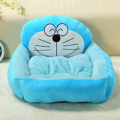 Blue Bear Asian Style Dog Bed