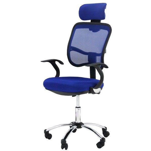 Scaun de birou ergonomic OFF 704 cu tapiterie din mesh, tetiera reglabila si baza din otel cromat. Il puteti comanda de pe pagina noastra  http://www.scauneonline.ro/scaune-ergonomice-off-704 .