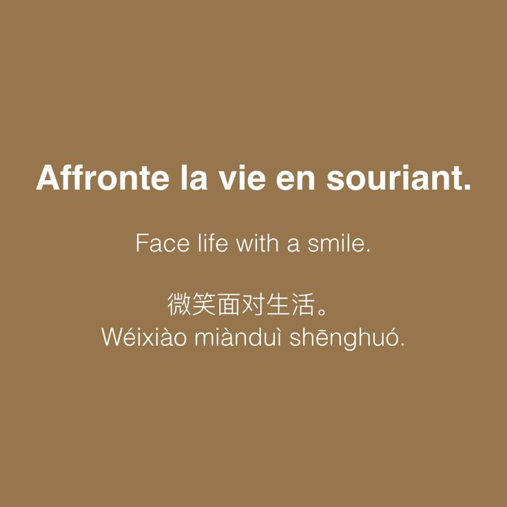 185 best idéogrammes chinois images on Pinterest | Chinese language ...