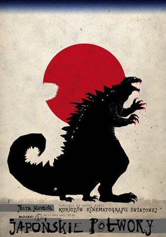 『ゴジラ対メカゴジラ』のポスター、ポーランド版がオシャレでアート過ぎる「何がどうなったらこうなるのか」 - Togetterまとめ