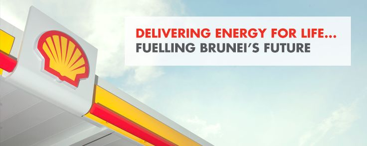 The Brunei Shell Petroleum homepage