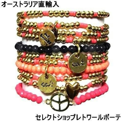 #ブレスレット #かわいい #セレクトショップレトワールボーテ  #Facebookページ で毎日商品更新中です  https://www.facebook.com/LEtoileBeaute  #ヤフーショッピング http://store.shopping.yahoo.co.jp/beautejapan2/c003-fine-peace-coco-bracelet-set-gold-mult.html  #レトワールボーテ #fashion #コーデ #yahooshopping #バングル #iphoneケース #キャットハミル #メルボルン #ペアブレスレット #芸能人 #スマホケース #人気 #bracelet
