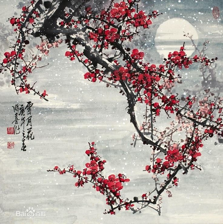 Cherry Blossoms and Moon Shine
