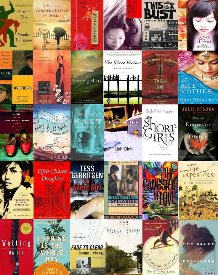 Asian American Fiction 103