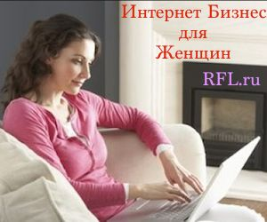 internet-biznes.png (300×250)
