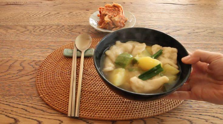 Soo Je Bi : Korean flat dough soup – 수제비