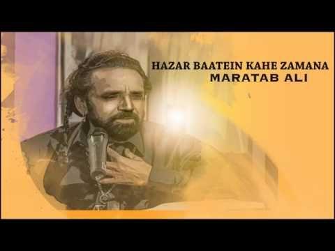hazar batain kahe zamana mp3 song