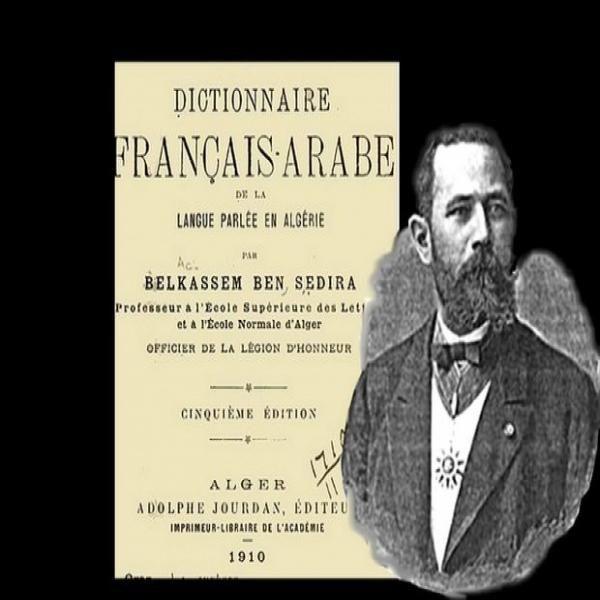 Un dictionnaire Français-Arabe algérien vieux de 120 ans réédité