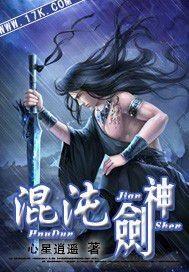 Chaotic Sword God - Novel Updates