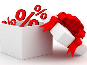 Последний день!!! Распродажа!!! Скидки 20%!!! - Ярмарка Мастеров - ручная работа, handmade