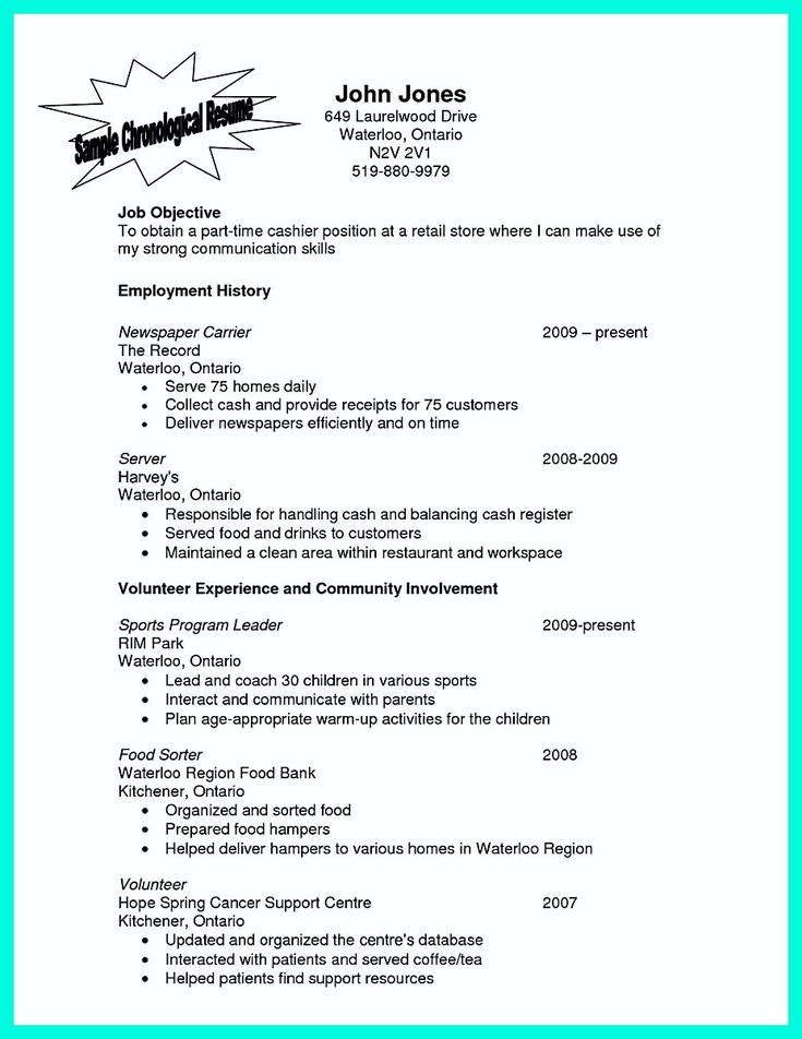 cool cocktail server resume skills to convince restaurants