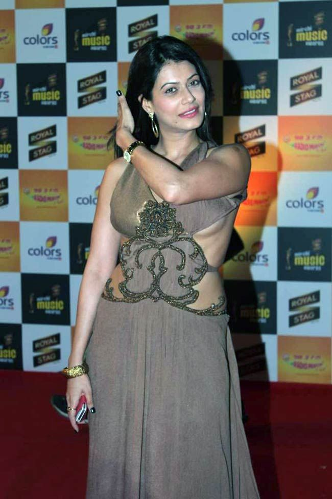 Actor Payal Rohatgi Was Caught in Oops Moment !