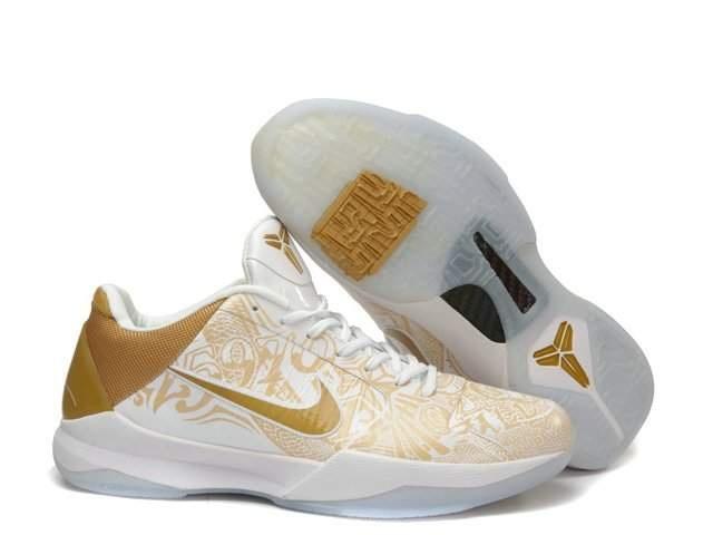 Sick Shoes Nike