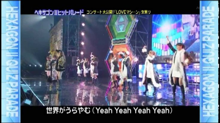 「Love Machine」 Quiz Hexagon II (2009.11.18)  The lights and saturated style is exactly what we're after. The different colour blue lights playing behind the performers is great, and the busy, quickfire style of the intro works really nicely.