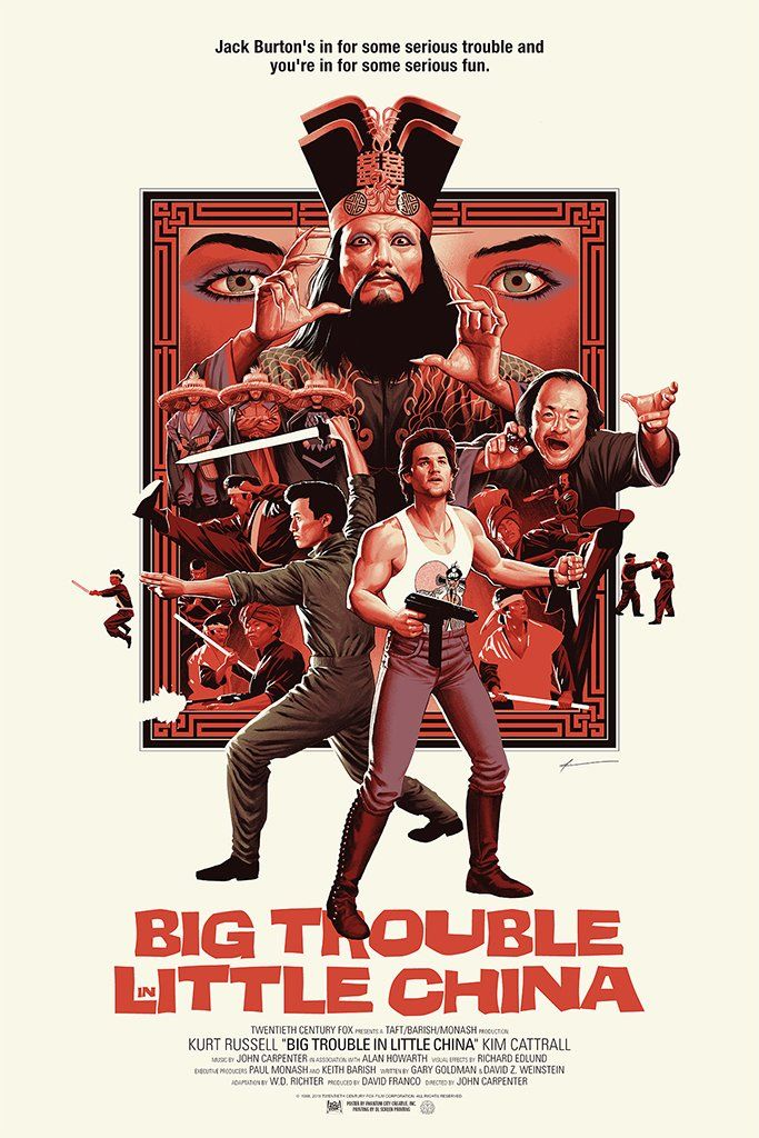 Big Trouble In Little China Poster Soundtrack Enamel Pins China Movie John Carpenter Movie Posters Vintage