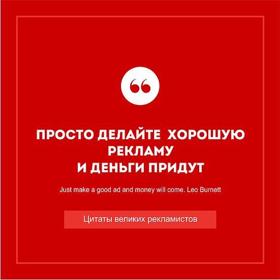 "Реклама в Кузнецке | Рекламное агентство ""RED"" | Рекламное агентство ""RED"" напоминает"