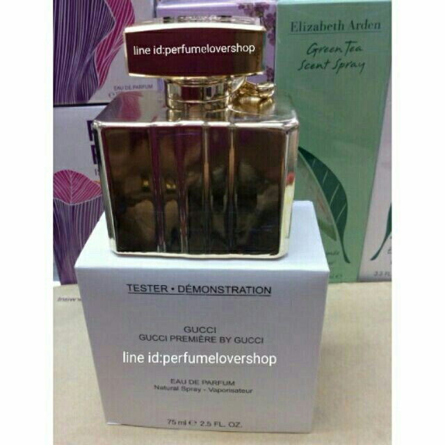 Gucci premiere edp 75ml sale 1850 B. Line id:perfumelovershop
