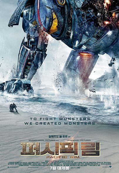 [home] 3D 블루레이로 감상. 매력 없는 배우들과 기운 빠지는 스토리에도 불구하고 거대로봇과 괴수의 싸움이라는 볼거리만으로 모든 것을 압도해버린 영화. 정말로 오랜만에 3D로 보는 보람이 있는 영화를 만났다. 나중에 메이킹 영상을 꼭 보고 싶다.