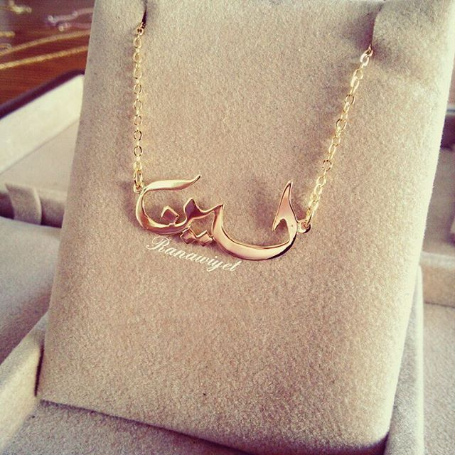 Arabic calligraphy name necklace gold plated brass Calligraphy jewelry