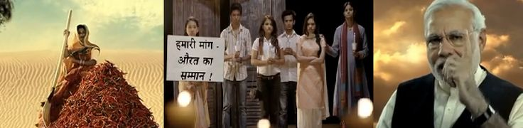 BJP releases 2014 Poll Anthem