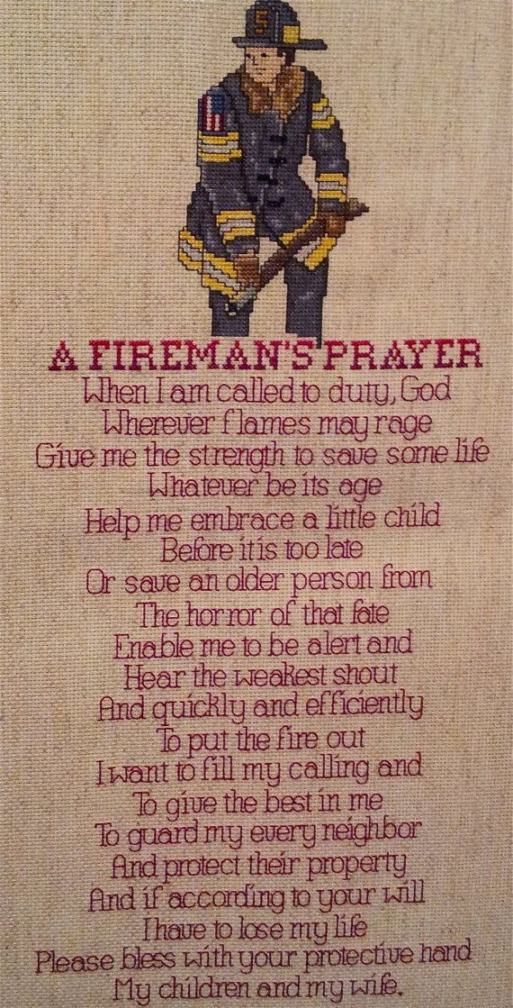 Cross Stitch Fireman's Prayer Rememberance by TiffanyMTreasures