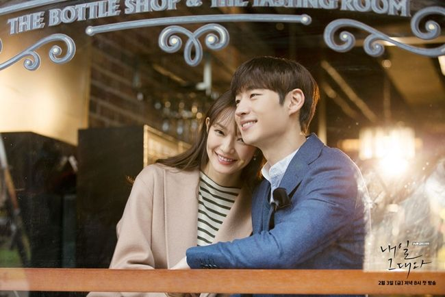 Tomorrow With You Showcases Warm Romance and Readies to Take Over the Goblin Timeslot | A Koala's Playground