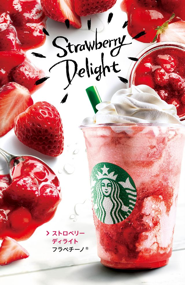 advertising | Strawberry Delight Frappuccino | Starbucks Coffee Japan #japan #japanese #advertising