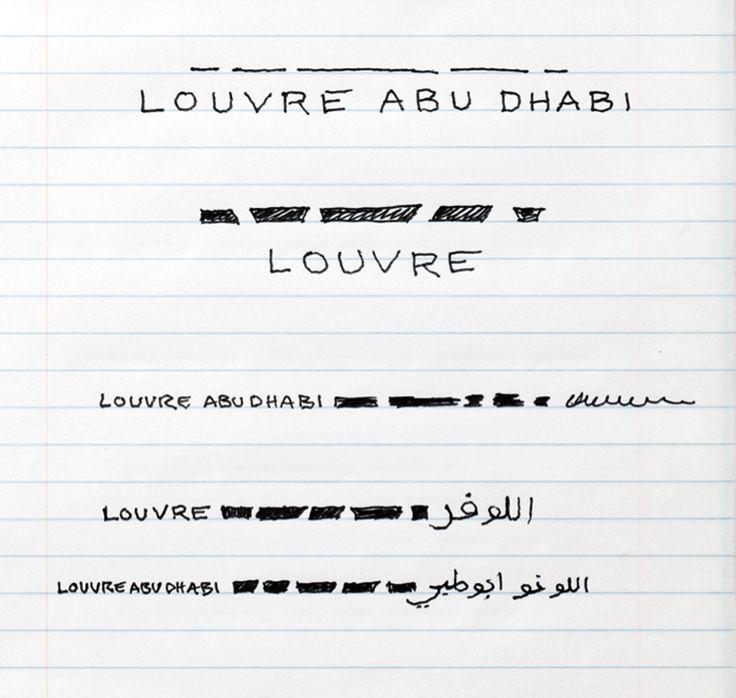 Graphéine_Louvres Abou Dabi