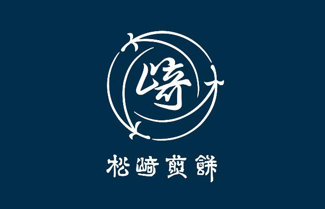 200年以上の歴史を持つ老舗(後篇) 原点回帰。世田谷区松陰神社への出店 | 銀座公式メディア Ginza Map