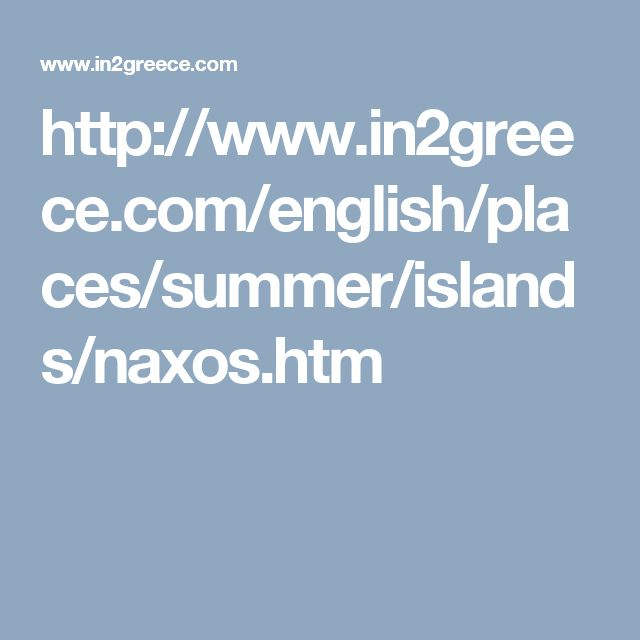 http://www.in2greece.com/english/places/summer/islands/naxos.htm