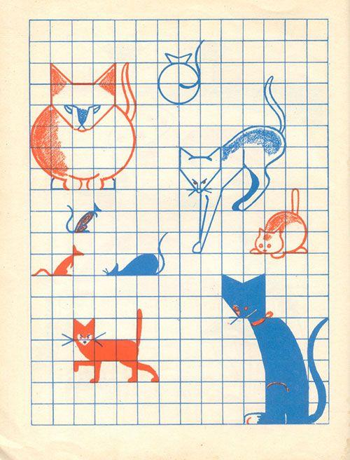 cahier de dessin au carreau | Fernand Nathan - vintage school book
