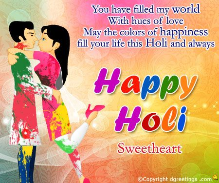 Dgreetings - Send holi greetings to your loved ones. Choose from a wide range of holi ecards from dgreetings.com