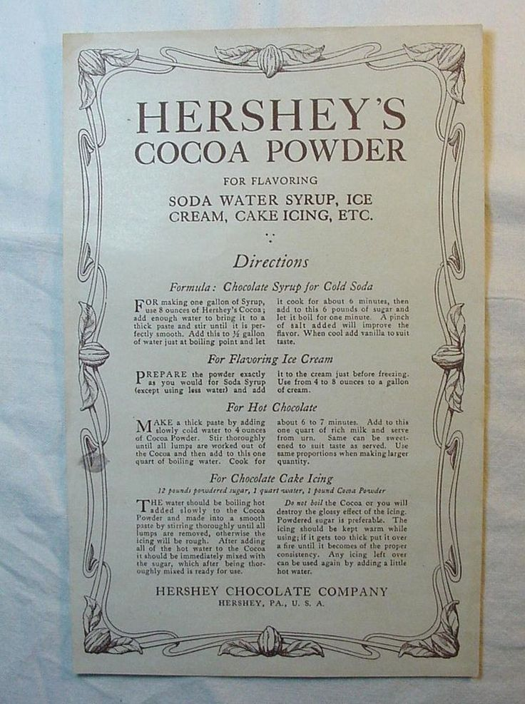 essays hershey chocolate Essay about case study-hershey i introduction think of hershey food corporation and chocolate comes immediately to mind hershey is the leading manufacturer of chocolate in north america but that is not all what hershey is all about.