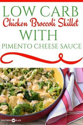 Chicken Broccoli Skillet with Pimento Cheese Sauce ~ https://www.southernplate.com #easy #recipes #lowcarb #broccoli #cheese
