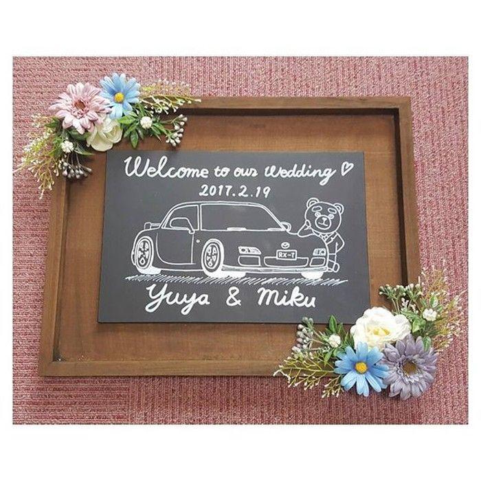 国内リゾート沖縄にて結婚式を行われた卒花嫁「mk__yy」さまは、挙式に向けて様々なアイテムをDIYされました♡リゾート感溢れる作品はとても素敵なものばかり!沖縄ウェディングにぴったりなアイテム、是非参考になさってくださいね。 ご新郎さまの愛車とTEDが描かれたウェルカムボード。黒板はオーダーされたもので、周りの額縁をご新郎さまが制作されました。淡い色合いのお花がアクセントになってシンプルながらもキュートな仕上がりに♡