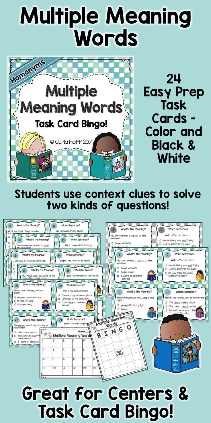 Practice homonyms (multiple meaning words) with task cards! Students use context clues to answer the multiple choice questions on the numbered cards. Great for centers and task card bingo.