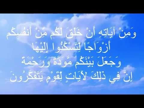 Announcing the lecture Marriage and Relationships in Islam إعلان محاضرة ...